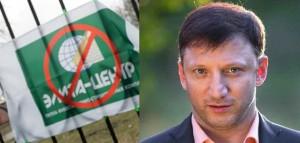 Организатор «Элита-Центра» вышел под заставу из-за «закона Савченко»!