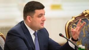 Программа развития Украины от нового премьера