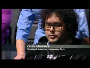 Аймурзаев: «Журналистика — это разглашение того, чего не хочется другим разглашать». 26.04.2016