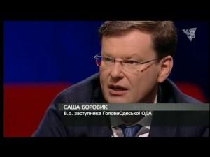 Боровик: «Оппозиция сейчас — это 90%, которые не поддерживают партии старых «элит». 12.04.2016