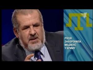 Чубаров: «Время, чтобы поставить Россию в рамки международного права, постоянно теряется». 19.04.2016