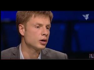 Гончаренко: «Не думаю, что Гройсман откажется. Будет найден компромисс». 12.04.2016