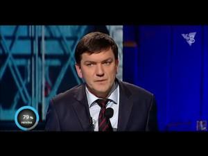 Горбатюк: «За спиной происходят расследования в отношении следователей прокуратуры». 22.04.2016