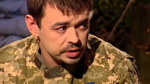 «Истории войны: Донецкий аэропорт. Багровый сентябрь»