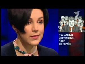 Кошкина: «Такой масштабный слив не мог случиться просто так». 04.04.2016