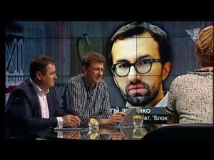 Лещенко: «Гройсман отказался от поста премьер-министра». 11.04.2016
