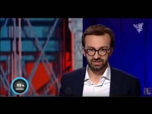Лещенко: «Нетерпимость к коррупции как национальная идея — ответ на вопрос». 08.04.2016