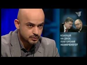 Найем: «Ситуация в коалиции — это ответственность всего парламента». 31.03.2016