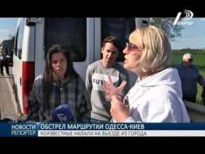 Неизвестные обстреляли маршрутку в Одессе.