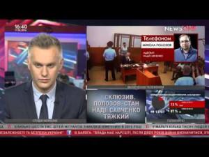 Полозов: «Савченко чуть не умерла в эти выходные!»