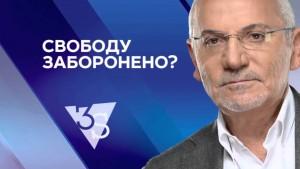 Савик Шустер и Порошенко: избранное. 26.04.2016