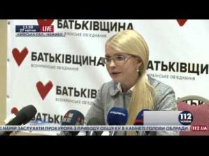 Тимошенко: «Такого хамства, по отношению к людям, не допускал даже Яценюк!»