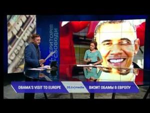 ВИЗИТ ОБАМЫ В ЕВРОПУ. Обзор мировых медиа