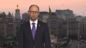 Яценюк подал в отставку!