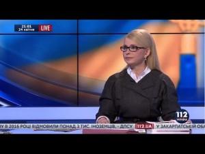 Тимошенко в эфире «112»: «Южанина — это бизнес-партнер Порошенко!»