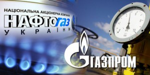 Украина должна Газпрому 670 млн$ за газ для ДНР и ЛНР