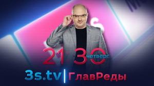 «ГлавРеды»: кто такой Роман Насиров?