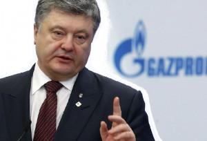 Порошенко & Газпром — сотрудничество во время войны?