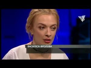 Фролова: «Шведы были уверены, что песня Джамалы чисто политическая». 16.05.2016