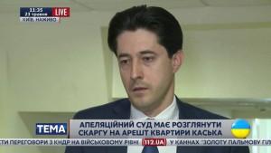 Касько: «Это политически мотивированное дело»