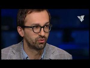Лещенко: «Это создание закона конкретно под Юрия Луценко!». 11.05.2016