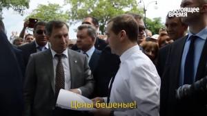 Медведев пенсионерам в Крыму: «Просто денег нет. Всего вам доброго!»