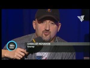Мочанов: «Когда мы говорим о Савченко, давайте обойдемся без Президента». 29.04.2016