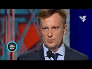 Наливайченко: «Новый Генпрокурор должен выступить государственным обвинителем и пролюстрировать систему». 13.05.2016
