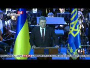 Громкое заявление президента: Порошенко согласен на автономию