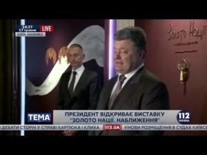 Порошенко: «Песня Джамалы изначально называлась «Крым наш»»