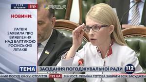 Тимошенко: «Гройсман ведет себя еще брутальнее и наглее, чем Яценюк»