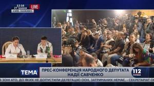 Пресс-конференция Надежды Савченко. Часть 2