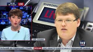 Розенко предложил отказаться от газа и искать ему дешевую замену