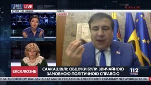 Саакашвили прокомментировал обыски в Одесской ОГА