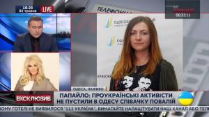 Активисты не пустили Повалий в Одессу