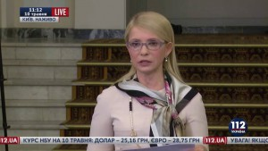 Тимошенко о сотрудничестве Порошенко с Газпромом во время войны