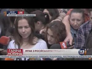 Вера Савченко: «Если Надю повезут в СИЗО, сюда приедут добровольческие батальоны!»