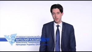 Юрист Виталий Касько/ #ЯСвободаСлова