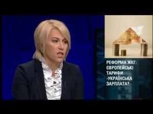 Бабак: «С 1 июля состоятся конкурсы на право обслуживать дома, в которых не создали ОСМД». 14.06.2016