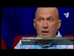 Бойко: «Онищенко действительно заплатил, но оставил следы». 21.06.2016