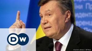 DW: «Черная бухгалтерия» Януковича выгодна для Порошенко