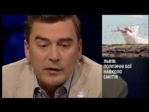 Добродомов: «Беда, которая сейчас есть во Львове, рано или поздно должна была произойти». 09.06.2016