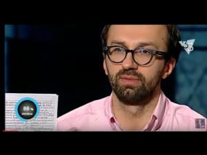 Лещенко: «Депутат в коалицию — 160 тыс. долларов». 03.06.2016