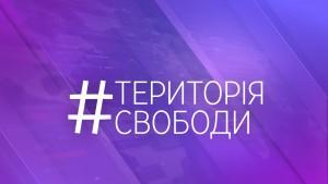 Евро-2016: российское нашествие. Шустер Live Будни. 16.06.2016