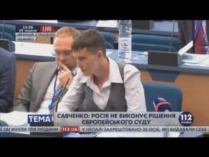 Савченко на заседании ПАСЕ: «Я помогу восстановить мир»