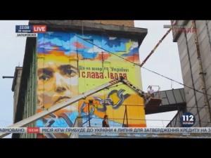Савченко открыла мурал с собственным изображением
