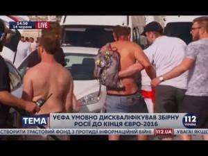 Сборная России условно дисквалифицирована с Евро-2016