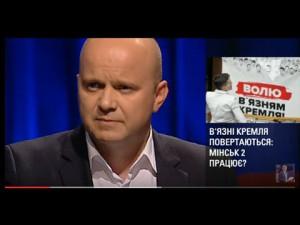 Тандит: «Самая большая трудность — это один человек, который сидит в Кремле». 15.06.2016