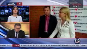 Тимошенко: «Телеканалы не должны, как «5 канал», принадлежать политикам»