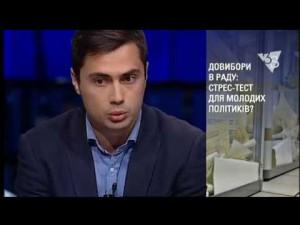 Фирсов: «Для власти принципиально важно, чтобы прошли провластные кандидаты». 15.07.2016